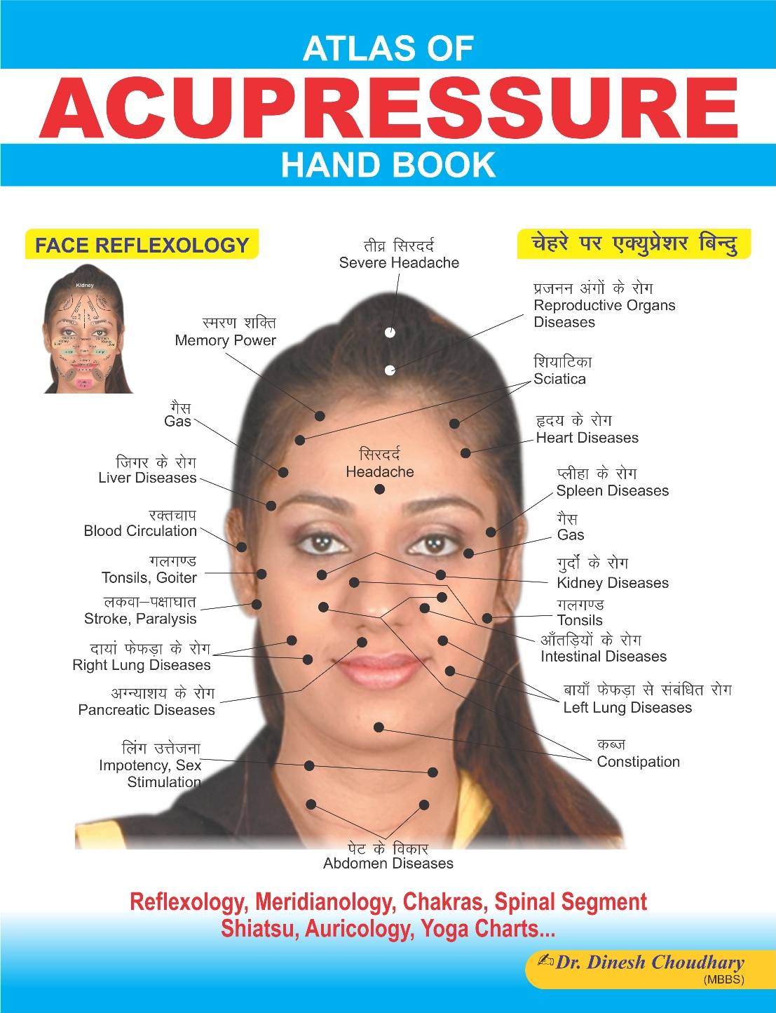 Atlas of Acupressure - Hand Book  - 326